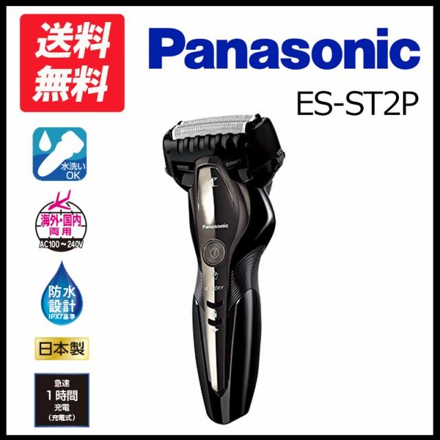 パナソニック ES-ST2P-K 3枚刃 メンズシェーバー ...