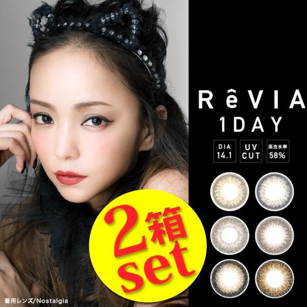 【2箱セット】 ReVIA (レヴィア) 度あり 度なし...