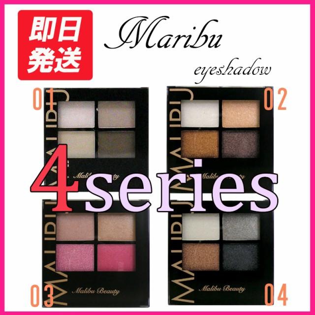 Maribu Beauty(マリブビューティー) セレクシ...