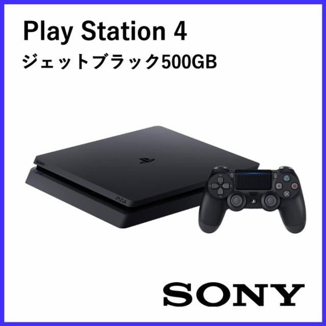 PlayStation4 ジェットブラック 500GB ★新品★ [...