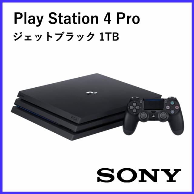PlayStation4 Pro ジェットブラック 1TB ★新品★...