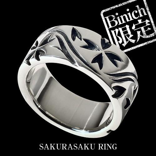 【刻印可能】サクラサク リング 桜 指輪 シルバー...