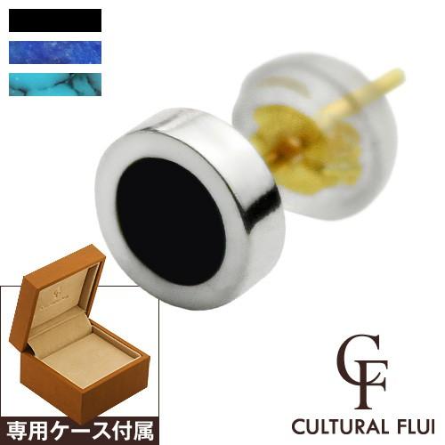 【ピアス メンズ】CULTURAL FLUI ラウンドフレー...