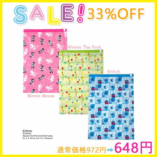 SALE ディズニー 衣類圧縮袋(2枚入/M,L各1枚) 1...