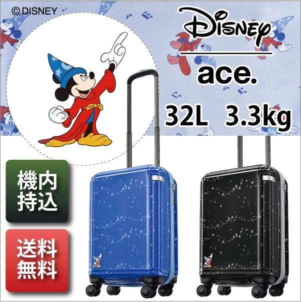 【機内持込可能】エース ace. TOKYO ファンタジア...