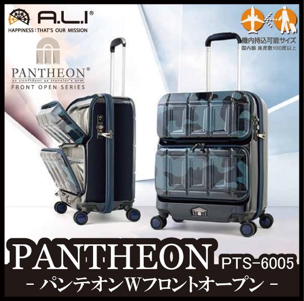 アジアラゲージ PTS-6005 PANTHEON パンテオン W...