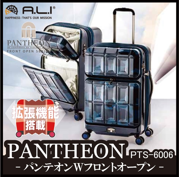 アジアラゲージ PTS-6006 PANTHEON パンテオン W...