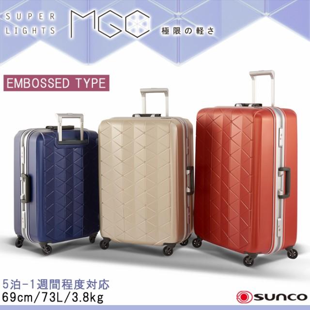 SUNCO/サンコー鞄【スーパーライトMG-C(SUPER LI...
