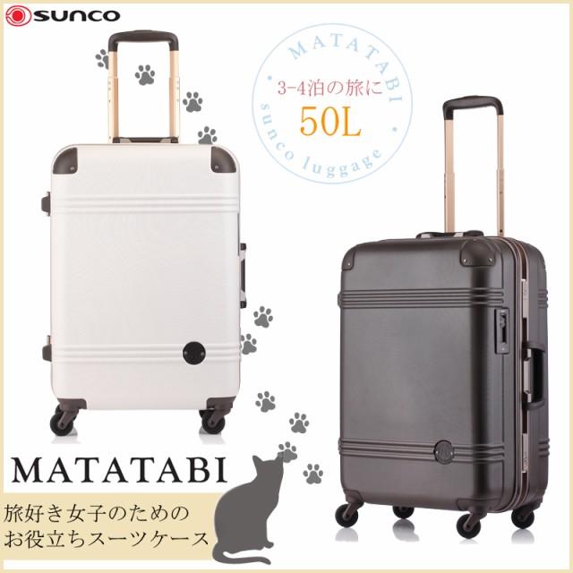 SUNCO/サンコー鞄 MATATABI マタタビ フレームス...