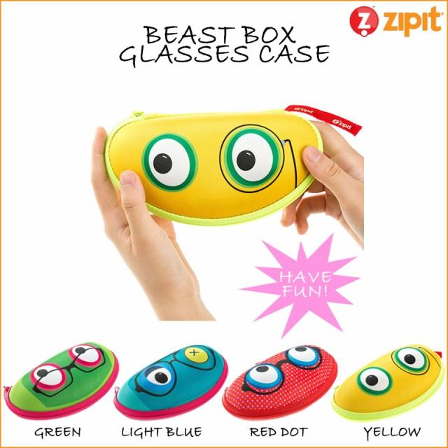 ZIPIT ジップイット【ビーストボックス、グラスケ...