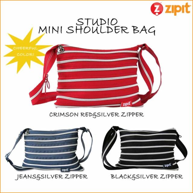 ZIPIT ジップイット【スタジオミニショルダーバッ...