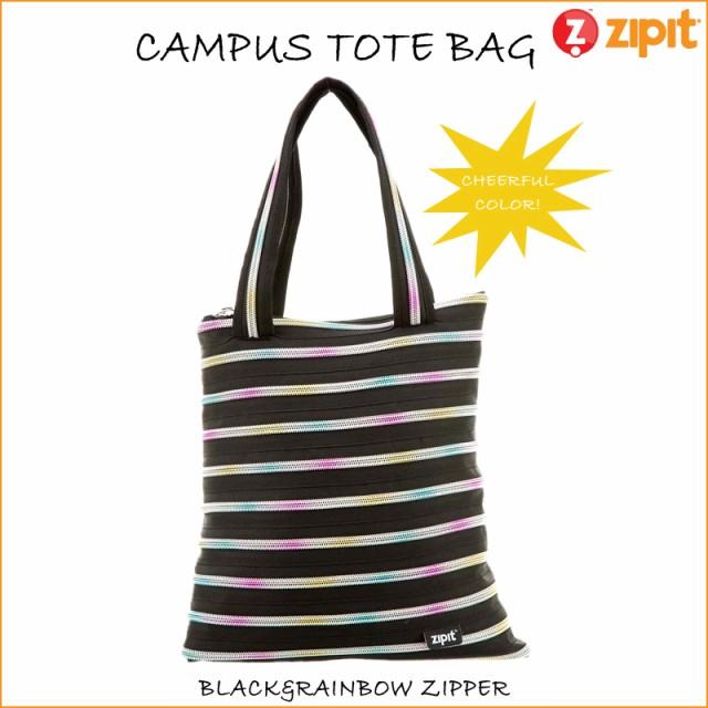 ZIPIT ジップイット【キャンバストートバッグ ZP-...