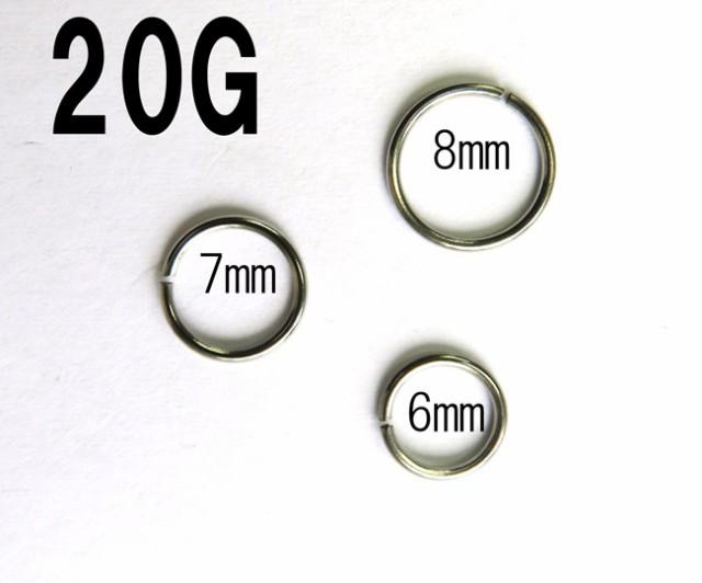 シームレスリング シルバーカラー【20G/0.8mm】選...