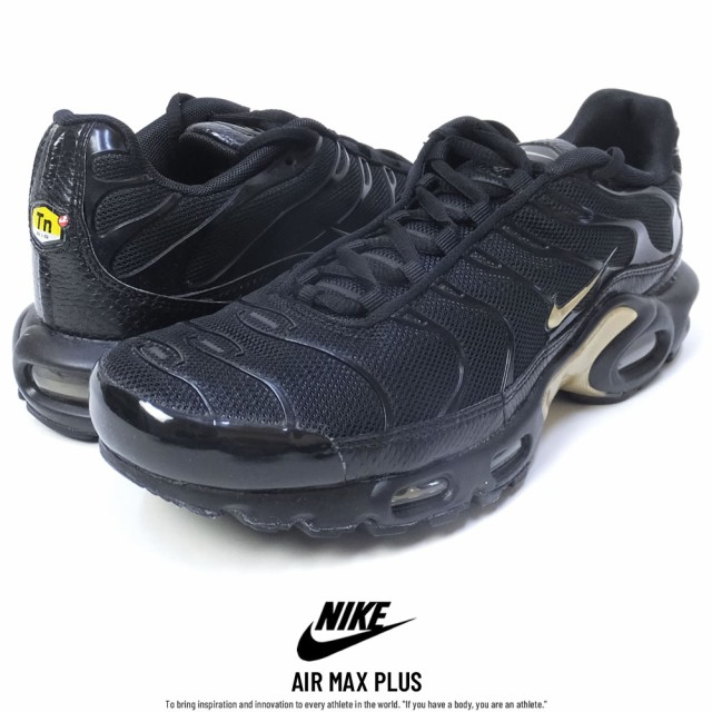official photos 8ab50 9fb89 switzerland nike air max plus blackmetallic gold 852630 022 ...