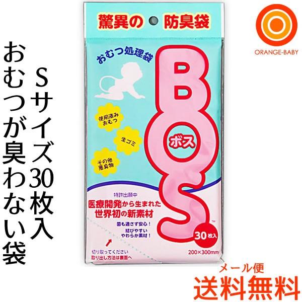 【メール便送料無料】クリロン化成 驚異の防臭袋B...