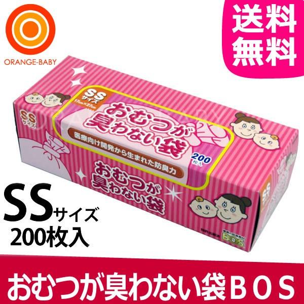 クリロン化成 驚異の防臭袋BOSベビー用 SSサイズ2...