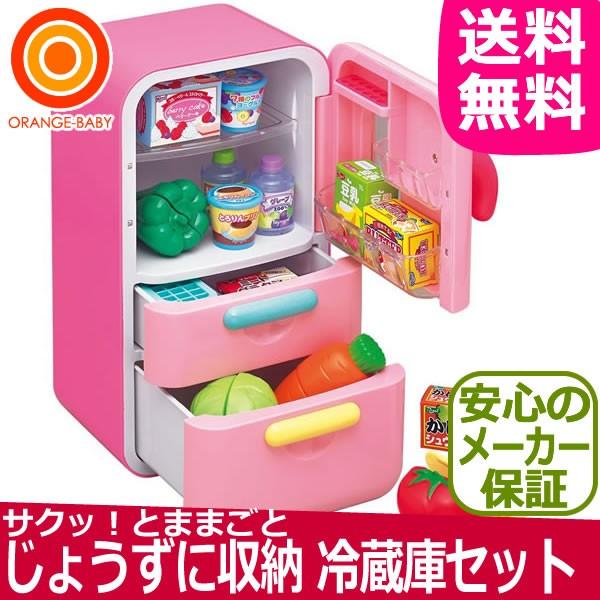 ローヤル パーティクイーンシリーズ  サクッ!...