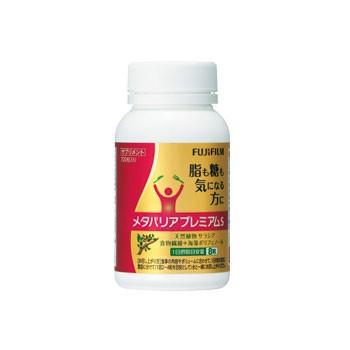 【送料無料】 メタバリアプレミアムS 720粒(約90...
