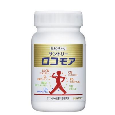 【ポイント5倍】【100円クーポン】イミダゾール...