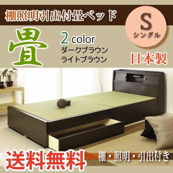 友澤木工 シングルベッド a151s 棚 照明 引出...