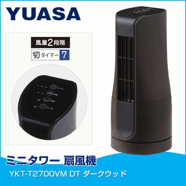 扇風機 卓上 ユアサ ミニタワー 扇風機 YKT-T2700...