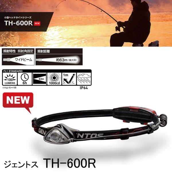 NEW ジェントス ヘッドライト TH-600R LEDライト ...