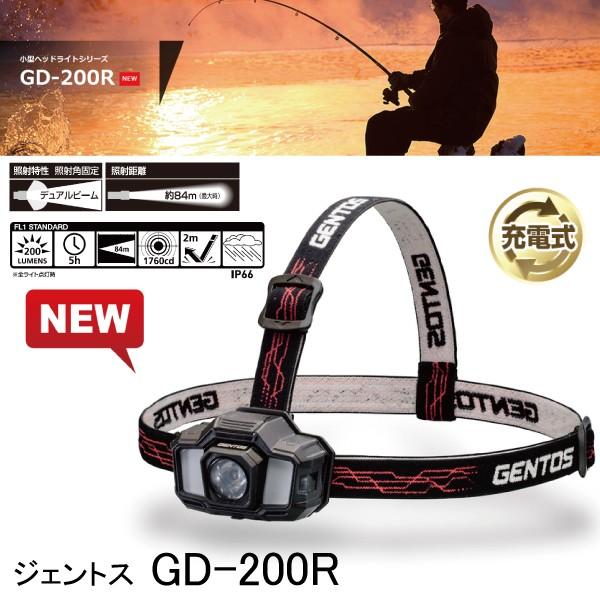 NEW 送料無料  ジェントス ヘッドライト GD-200...