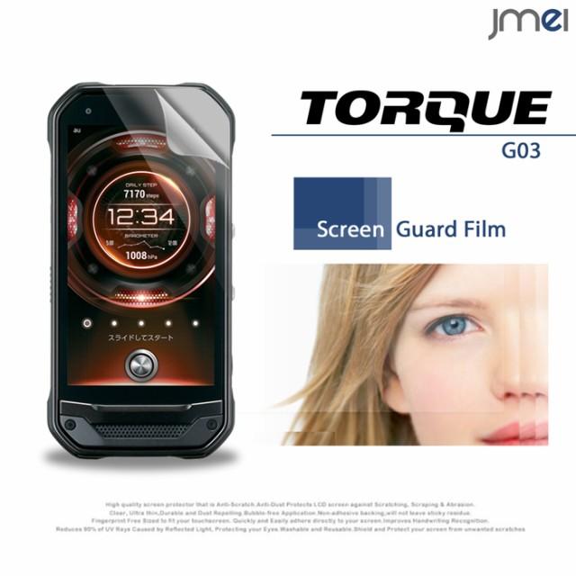 TORQUE G03 2枚セット!保護フィルム au トルク ...