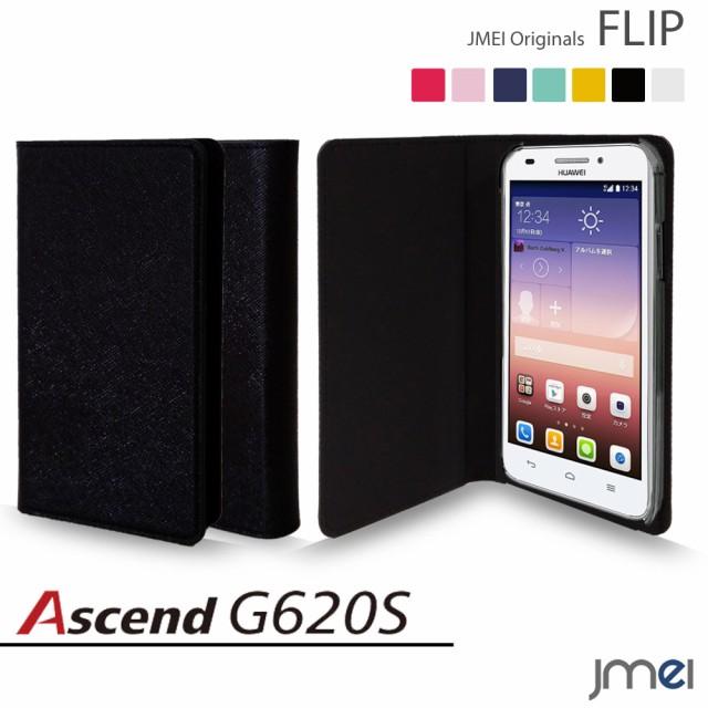 3aec302f68 Ascend G620S ケース/カバー JMEIオリジナルフリップケース (ブラック) スマートフォン/スマホケース/