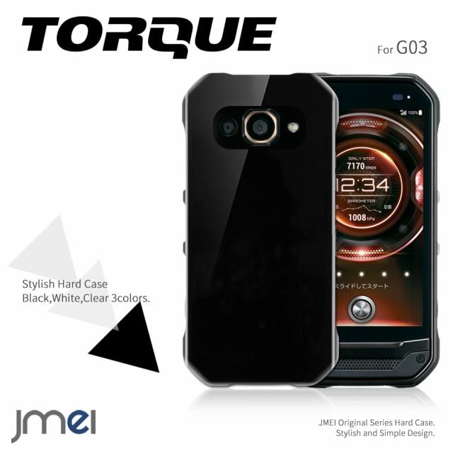 TORQUE G03 ケース ハードケース デコベースに ト...