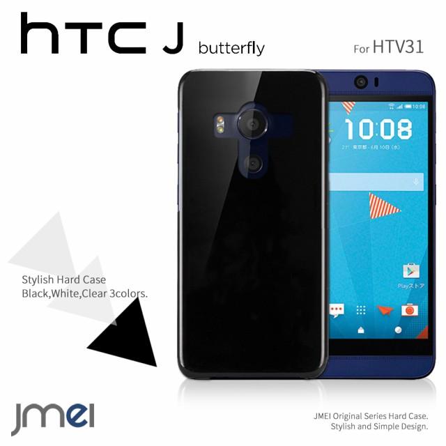 HTC J Butterfly HTV31 ケース ブラック カバー ...