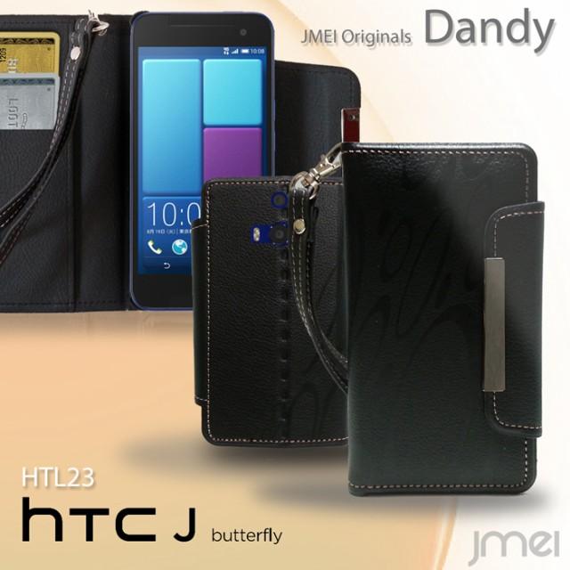 au HTC J Butterfly HTL23 ケース/カバー レザー...