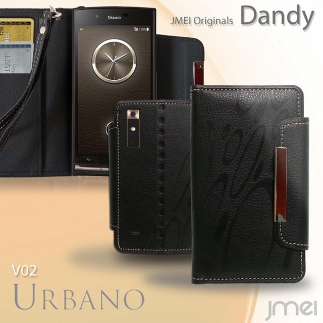 URBANO V02 au ケース/カバー レザー手帳ケース D...