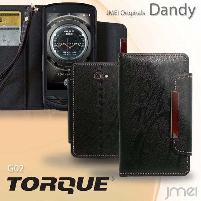 TORQUE G02 au ケース トルク カバー レザー手帳...