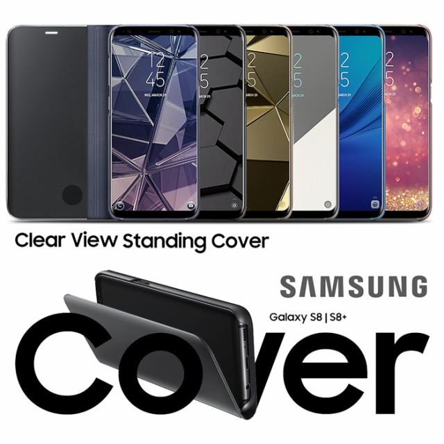 Galaxy S8 S8+ ケース ギャラクシー s8 カバー Sa...
