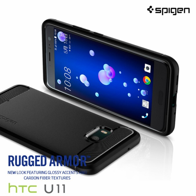 HTC U11 HTV33 ケース 耐衝撃 Spigen Rugged Armo...
