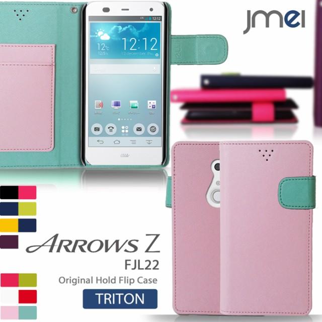 au ARROWS Z FJL22 ケース/カバー JMEIオリジナル...