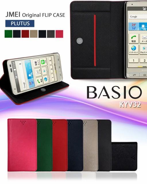 au BASIO KYV32 ケース/カバー JMEIオリジナルフ...