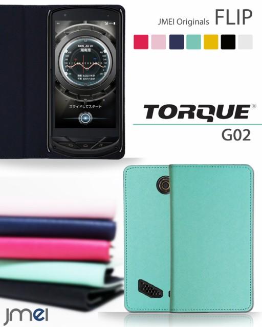 TORQUE G02 au ケース/カバー JMEIオリジナルフリ...