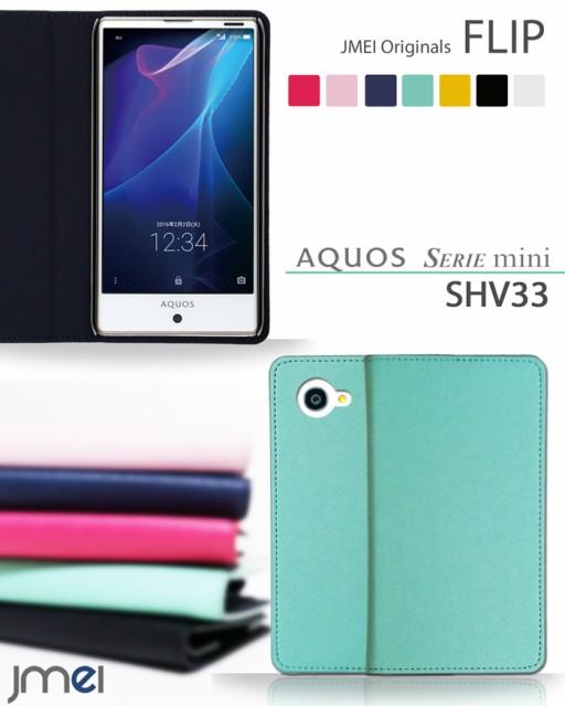 AQUOS SERIE mini SHV33 ケース/カバー JMEIオリ...