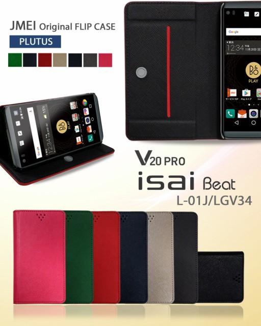 V20 PRO L-01J/isai Beat LGV34 ケース/カバー JM...