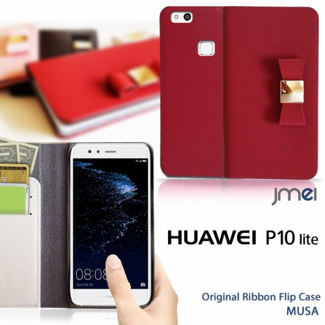 P10 lite ケース 本革ケース Huawei p10ライト 手...