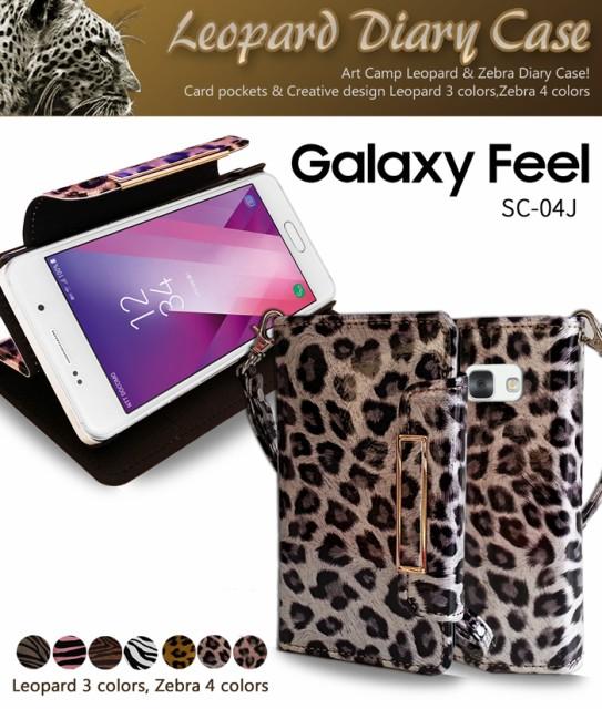 Galaxy Feel SC-04J ケース 手帳 samsung ギャラ...