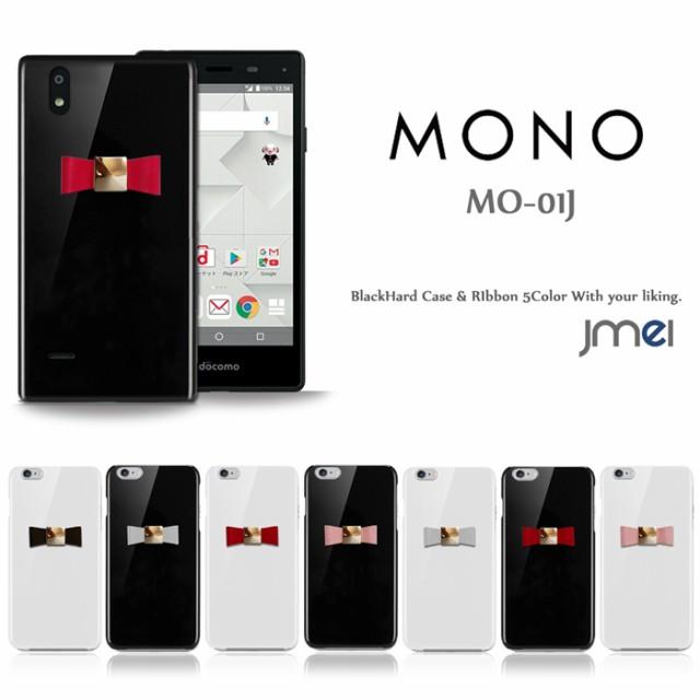 ドコモ MONO MO-01J ケース ハードケース mono mo...