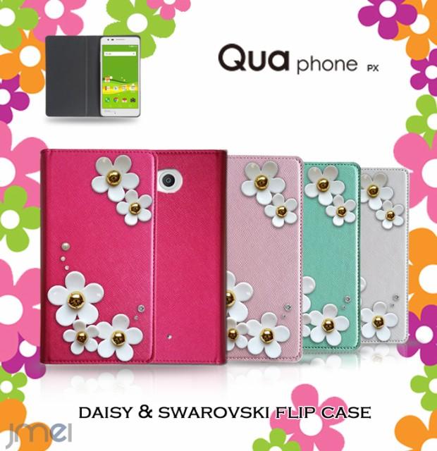 Qua Phone PX LGV33 ケース/カバー JMEIデイジー...