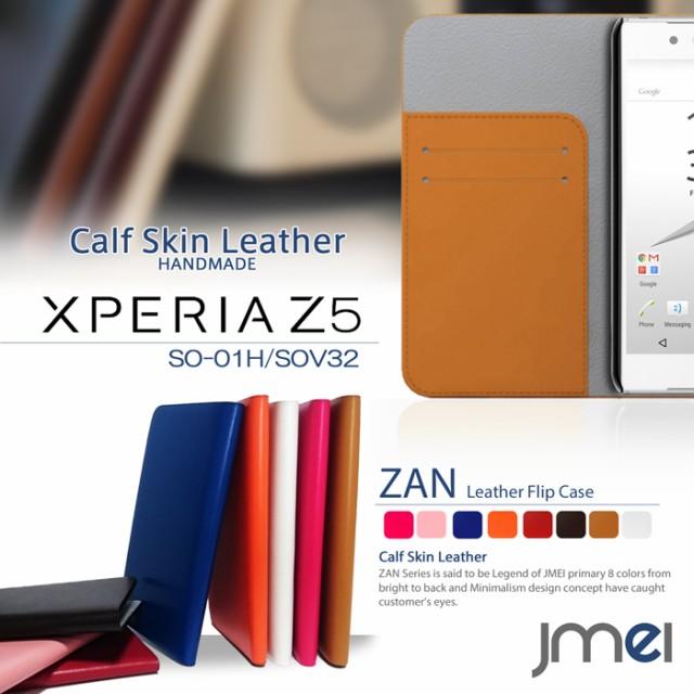 35c1ec4d4c Xperia Z5 SO-01H/SOV32 ケース/カバー 本革 JMEIオリジナルレザーフリップ