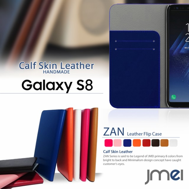 Galaxy S8 S8+ ケース sc-02j scv36 本革ケース ...