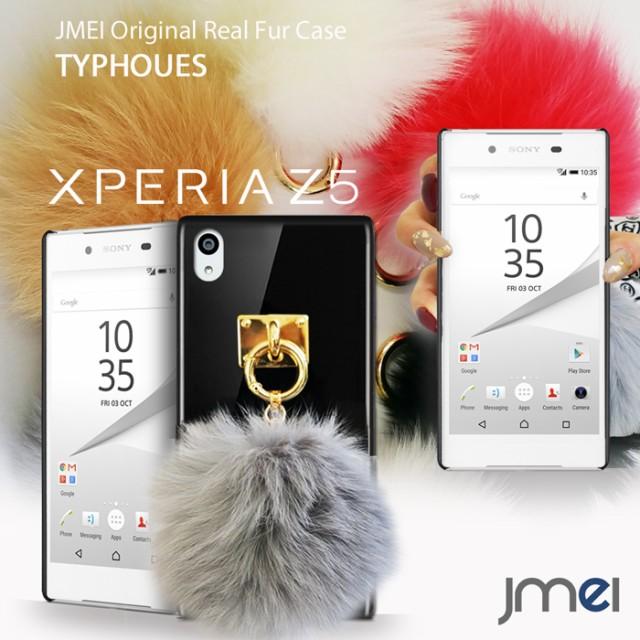 Xperia Z5 SO-01H/SOV32 ケース/カバー JMEIオリ...