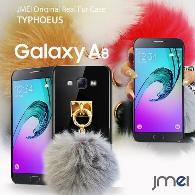 au Galaxy A8 SCV32 ケース/カバー JMEIオリジナ...