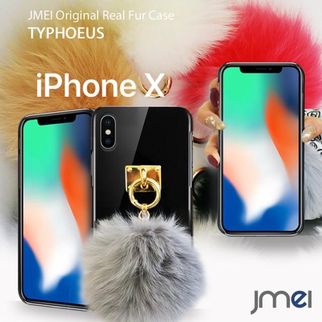 iPhone X ケース ファー チャーム アイフォンx カ...